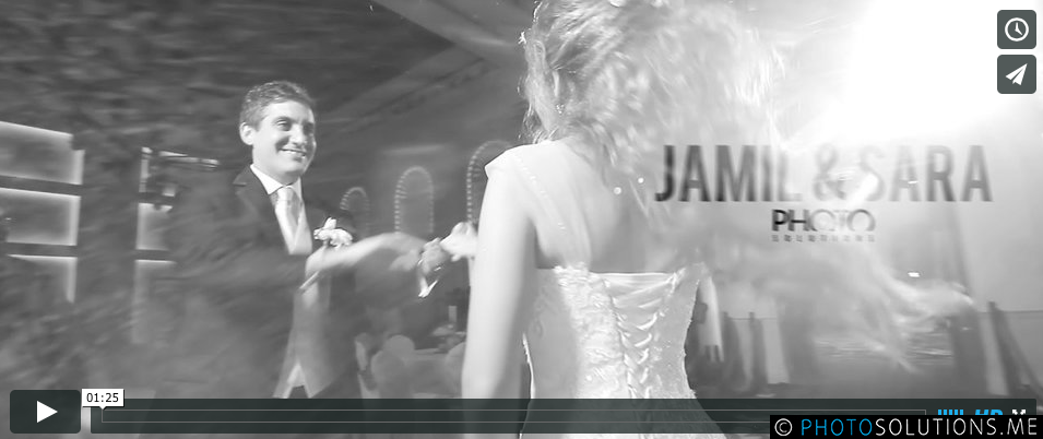 Wedding Teaser for Jamil & Sara