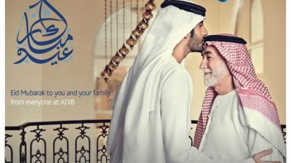Abu Dhabi Islamic Bank Eid Campaign