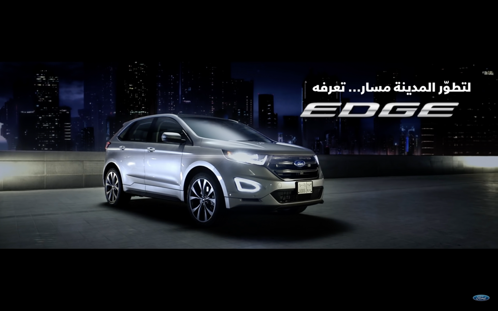 TVC for Ford Edge 2016